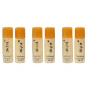 [Sulwhasoo] Balancing Water & Balancing Emulsion Sample 3 Sets (Basic Line).