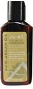 Amir Argan Oil Moisturiser, 60ml