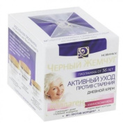 "Day Cream ""Active Care Anti-Ageing"" with liquid collagen and amino complex 56+ Black Pearl 50 ml"