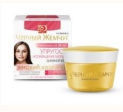 "Day Cream ""elasticity and reduce wrinkles"" with liquid collagen and hyaluronic acid Black Pearl 50 ml"