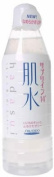 Shiseido Hadasui Facial Lotion Supplement in 14+ 400ml