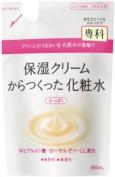 Shiseido SENKA Facial Lotion Refreshing (Hyaluronic Acid & Royal Jelly) Refill 180ml
