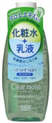 Essence Lotion Kuriamoisuto L 180ml