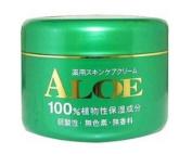 Aloe Medical Skin Care Cream 185g