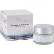 New Dead Sea Deadsea See Spa Face Cream For Dry Skin Minerals & Vit E 50ml/1.7floz