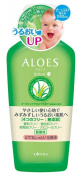 ALOES Lotion Exa 240ml