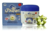 Kok Liang - Snow lotus skin guardian repair Damage Skin acne pimples 50g