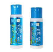 Hadalabo Shirojun Arbutin Lotion Set