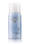 Mamonde Total Solution Watery BB Lotion - #1 Light Beige