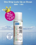 Hada Labo Super Hyaluronic Acid Replenishing Hydrating Moisturising Lotion 30 Ml Best Product From Thailand