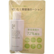 R2 SHIZENNHA Basic Cosmetics Skin Lotion MF109(for Serious Dry Skin) 50ml
