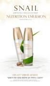 KOREAN COSMETICS, Skin 79, Snail Nutrition Emulsion 120ml (snail slime filtrate 30% cotton / Whitening anti-wrinkle, moisturising)[001KR]
