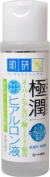 Rohto Hadarabo Gokujun Hyaluronic Lotion Smooth Light 5.7floz/170ml