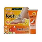 Finale Footsoft Cream - Helps Improved Cracked Heels Within 3days : 30g Product of Thailand
