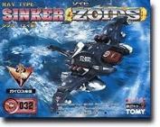 Zoids 032 Sinker