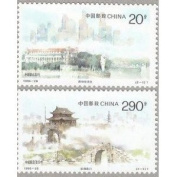 China Stamps - 1996-28 , Scott 2733-34 City Outlook (Joint issue by China and Singapore) - MNH, VF