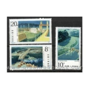 China Stamps - 1989, T95 , Scott 1916-18 Gezhouba Water Control Projects on Yangtze River complete set, MNH, F-VF