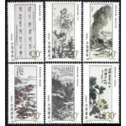 China Stamps - 1996-5 , Scott 2655-60 Selected Works of Huang Binhong, S/S, MNH, F-VF