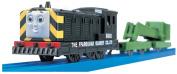 Thomas & Friends TS-15 MAVIS