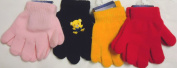 Sj.029, Set of Four Pairs One Size Magic Gloves for Infants and Toddlers Ages 1-4 Years