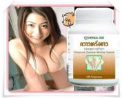 100 Capsule Pueraria Mirifica Bust Breast Enlargement