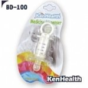 Ken Health - Mini Medicator2 - Baby Medicine Dispenser/Pacifier with Built-in Syringe