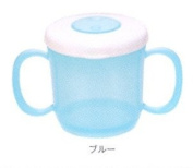Japanese Baby Mug Training Cup w/ Lid Blue #1894