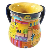 Jerusalem Netilat Yadayim Cup (Medium) CAT# NYS-1