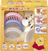 Combi Winnie-the-Pooh Baby Feeding Set JAPAN