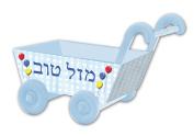 Blue Mazel Tov Baby Carriage