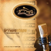 MRM Collection Music CD #7