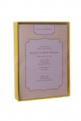 Impressit 25 Baby Yellow Printable Shower Invitations/Birth Announcements 12.7cm X 17.8cm