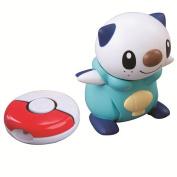 Pokemon - Pikachu Remote Controlled Training Figure - Tomy