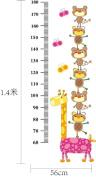 LiViTech(TM) Cute Giraffe and Bear Height Measurement Growth Chart Special Love Wall Stickers