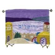 Jerusalem - Multicolor Wall Hanging in Hebrew CAT# JS-2