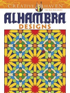 Creative Haven Alhambra Designs Coloring Book