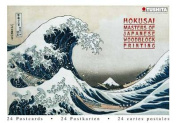 Hokusai (Postcard Book)