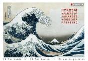Hokusai (Postcard Book)