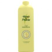 HENO DE PRAVIA by Parfums Gal for WOMEN