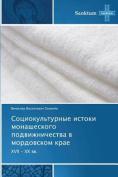 Sotsiokul'turnye Istoki Monasheskogo Podvizhnichestva V Mordovskom Krae [RUS]