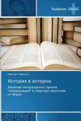 Istoriya V Istorii [RUS]