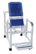 MJM International 195 Reclining Shower Chair
