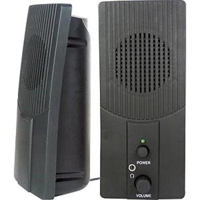 DGL Vibe VS-520 Speakers