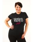 NKOTB Joe Black T Shirt Size Large Womens [T-Shirt]
