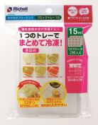 Resealable Baby Food Freezer Tray, 1 Block JAPAN