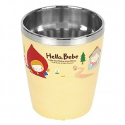 Lock & Lock Hello Bebe Storytelling Educational Design Baby Feeding Stainless Steel Cup