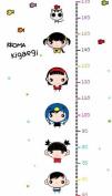 LiViTech(TM) KKOMA KIGAEGI Height Measurement Growth Chart Special Love Wall Stickers