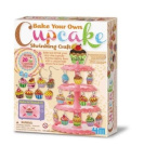 Great Gizmos Bake It Shrink It Cupcake Charms