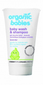 Organic Babies Baby Wash & Shampoo - Lavender