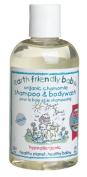 Earth Friendly 251ml Baby Chamomile Shampoo and Body Wash